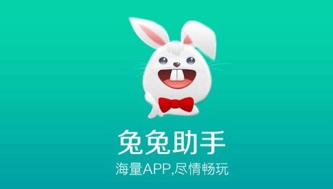 TutuApp full screenshot