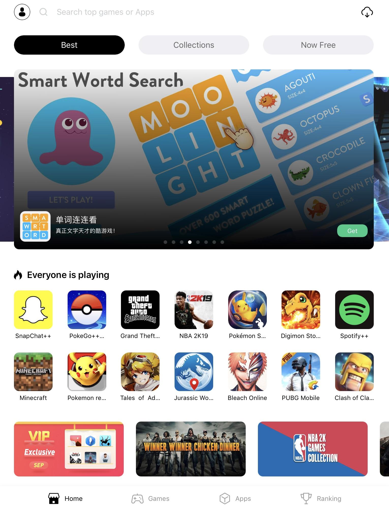 TutuApp iOS – TutuApp